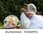 kiss of newlyweds | Shutterstock . vector #41066941