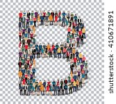 people letter alphabet 3d | Shutterstock .eps vector #410671891