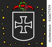 web line icon. shield. | Shutterstock .eps vector #410677579