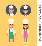 cooking concept. chef cook... | Shutterstock .eps vector #410713369