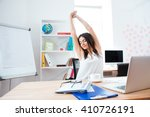 beautiful businesswoman... | Shutterstock . vector #410726191
