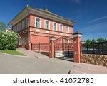 red mansion with gate on blue... | Shutterstock . vector #41072785