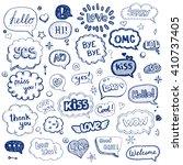 hand drawn set of speech...   Shutterstock .eps vector #410737405