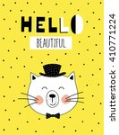\'\'hello Beautiful\'\' Hand...
