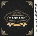 massage and spa banner design.... | Shutterstock .eps vector #410776567
