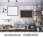 Stock photo kitchen frame mockup 410814421