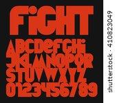 red fight font geometric... | Shutterstock .eps vector #410823049