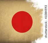 wood flag of japan | Shutterstock . vector #41084593