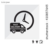 fast delivery icon silhouette... | Shutterstock .eps vector #410857645