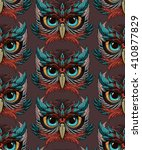 owl   Shutterstock .eps vector #410877829