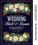 wedding invitation card with... | Shutterstock .eps vector #410928091