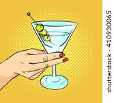 vector hand drawn pop art... | Shutterstock .eps vector #410930065