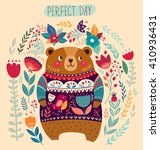 vector pattern with  adorable... | Shutterstock .eps vector #410936431