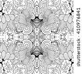tracery monochrome binary... | Shutterstock .eps vector #410976841