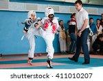 orenburg  russia   23.04.2016 ... | Shutterstock . vector #411010207