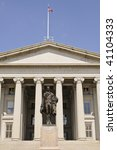 Small photo of treasury department building in Washington DC with Alexander Hamilton statue