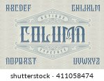 vintage font with geometric... | Shutterstock .eps vector #411058474