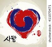 i love korea. korean national... | Shutterstock .eps vector #411070471