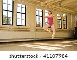 young ballerina practicing in a ... | Shutterstock . vector #41107984