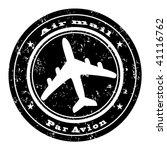 Aeroplane Stamp