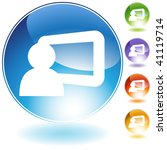 presentation crystal icon...   Shutterstock .eps vector #41119714