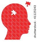 Stock vector missing piece puzzle head vector 41125243
