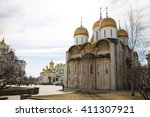 Kremlin  Cathedral Of The...
