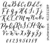 vector alphabet in the style of ... | Shutterstock .eps vector #411311389
