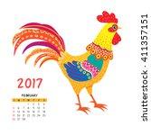 calendar for february 2017... | Shutterstock .eps vector #411357151