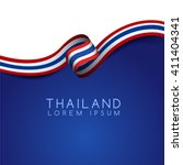 thailand flag ribbon   vector... | Shutterstock .eps vector #411404341