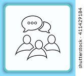 group of people icon  friends... | Shutterstock .eps vector #411429184
