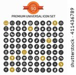 90 premium universal web icon... | Shutterstock .eps vector #411436789
