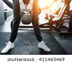 muscular woman workout with... | Shutterstock . vector #411465469