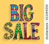 big sale.vector illustration.   Shutterstock .eps vector #411494554
