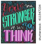 motivation quote.you are... | Shutterstock . vector #411547234