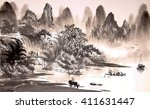 chinese landscape watercolor... | Shutterstock . vector #411631447