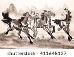 chinese ink horse drawing | Shutterstock . vector #411648127