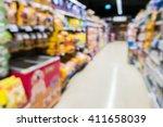 Stock photo blur image of pet food shop 411658039