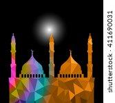 beautiful religious eid... | Shutterstock .eps vector #411690031