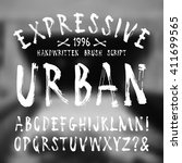 vector handwritten brush font.... | Shutterstock .eps vector #411699565