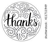 modern brush lettering.... | Shutterstock .eps vector #411711949