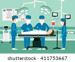 vector medical concept surgeons ... | Shutterstock .eps vector #411753667