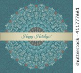 blue brown vector invitation... | Shutterstock .eps vector #411777661