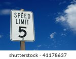5 mile an hour speed limit sign ... | Shutterstock . vector #41178637