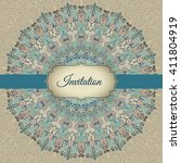 blue brown vector invitation... | Shutterstock .eps vector #411804919