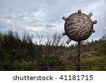 sphere in the woods. abstract... | Shutterstock . vector #41181715
