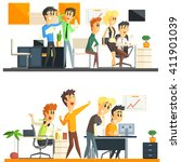 office team flat vector graphic ... | Shutterstock .eps vector #411901039