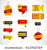 coupon sale  offers and... | Shutterstock .eps vector #411903769