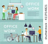 co working people  business...   Shutterstock .eps vector #411914821