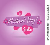 mothers day sale banner. vector ... | Shutterstock .eps vector #411922315